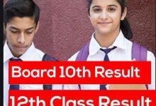 Photo of CG Board Result 2020 कैसे देखे?