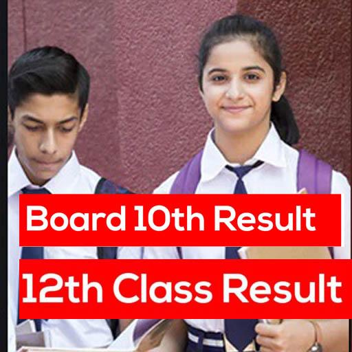 Chhattisgarh Board Of Secondary Education, Raipur (Examination Results)