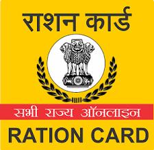 Photo of PM मोदी बोले- सरकार जल्द ला रही 'वन नेशन वन राशन कार्ड' की योजना जानिए कैसे होगा देशवासियों को फायदा