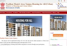 Photo of प्रधानमंत्री आवास ऋण योजना|ऑनलाइन आवेदन |एप्लीकेशन फॉर्म|
