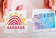 Photo of PAN-Aadhaar Link:- पैन से आधार लिंक करने के ये तरीके हैं सबसे आसान
