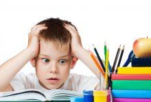 Photo of बच्चों की अब ऐसे तीन तरीको से होगी ऑफलाइन पढ़ाई