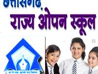 Photo of CG Open School Admission Form 2021-2022 | छत्तीसगढ़ ओपन स्कूल Admission फॉर्म 2021-22 PDF Download